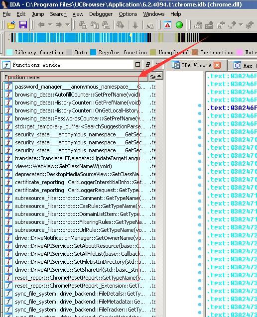 UC浏览器默认搜索引擎算法GetDigestString之签名寻踪10