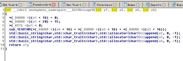 UC浏览器默认搜索引擎算法GetDigestString之签名寻踪11