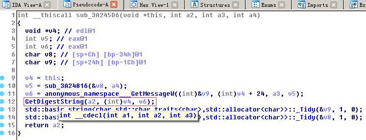 UC浏览器默认搜索引擎算法GetDigestString之签名寻踪12