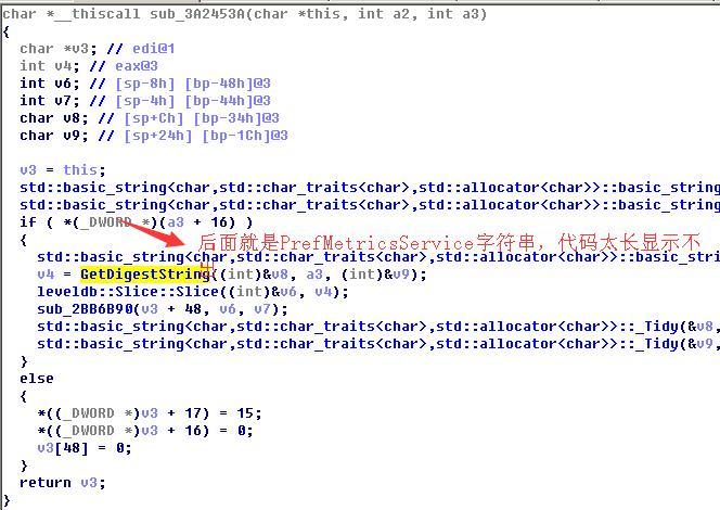 UC浏览器默认搜索引擎算法GetDigestString之签名寻踪13