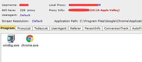 UC浏览器默认搜索引擎算法GetDigestString之签名寻踪3