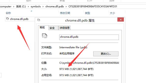 UC浏览器默认搜索引擎算法GetDigestString之签名寻踪7