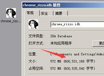 UC浏览器默认搜索引擎算法GetDigestString之签名寻踪9